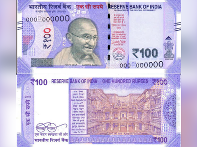 RBI to issue new Rs 100 notes shortly: All you need to know