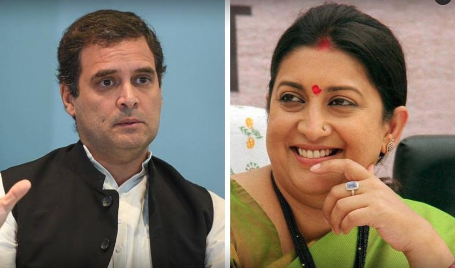 'Got Indication of Rahul's Amethi Failure in 2014': Smriti Irani After Storming Into Gandhi Bastion