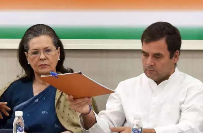 कांग्रेस में इस्तीफे का दौर जारी, अब गुजरात नेता विपक्ष परेश धनानी ने राहुल गांधी को भेजा अपना इस्तीफा
