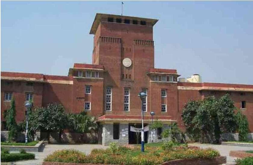 दिल्ली यूनिवर्सिटी में सहायक प्रोफेसर पदों की निकली भर्ती, फटाफट करें अप्लाई