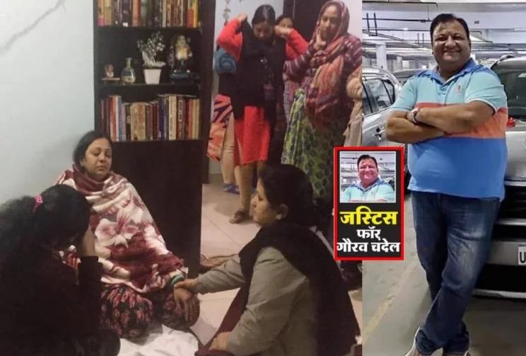 गौरव चंदेल के परिवार से मिलने पहुंचे आईजी, चार दिन बाद भी आरोपी पकड़ से दूर