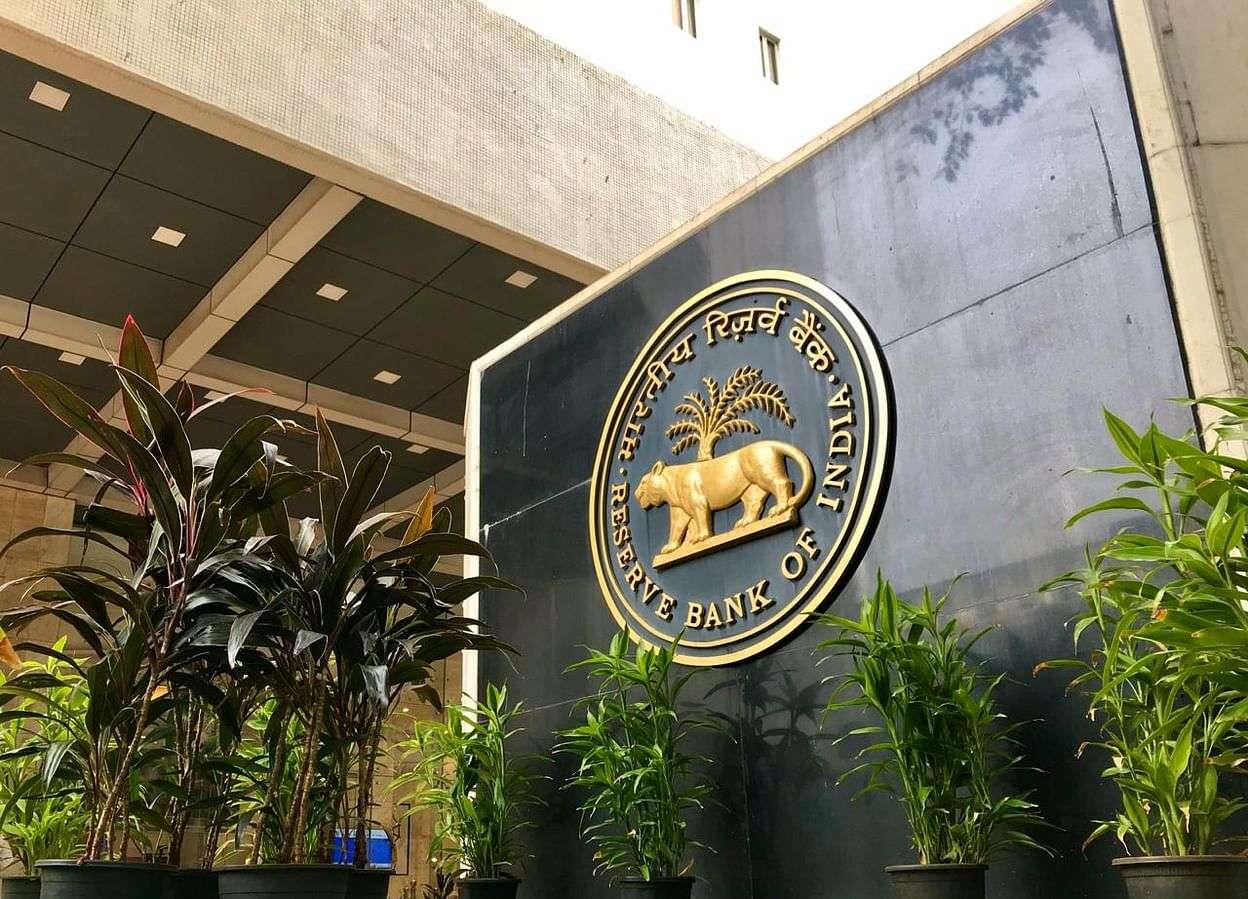 RBI ने महाराष्ट्र के एक और बैंक का लाइसेंस रद्द करा, ग्राहकों की जमा पूंजी को लेकर उठे सवाल