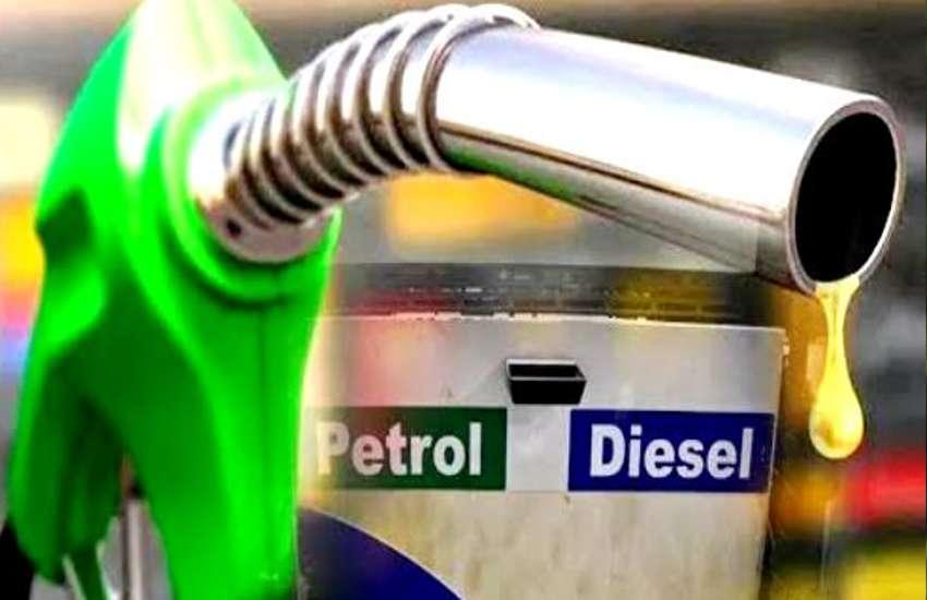 Petrol-Diesel Price Today: आज फिर पेट्रोल-डीजल के दामों में लगी आग, जानिए आपके शहर में कितनी है कीमत